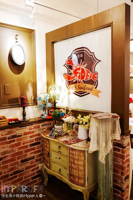 下午茶,勤美誠品,厚鬆餅,台中,咖啡廳,好吃,妃黛,妃黛海鮮餐廳,推薦,早午餐,甜點,複合式餐廳,西區,西式甜點,雜貨,鬆餅,麵包 @強生與小吠的Hyper人蔘~