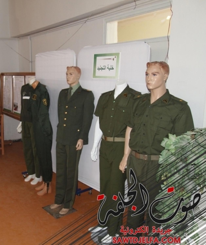 البذلات الجيش الوطني الشعبي الجزائري [ ANP / GN / DGSN / Douanes ]  - صفحة 6 28009800196_4524ae2c6d_o