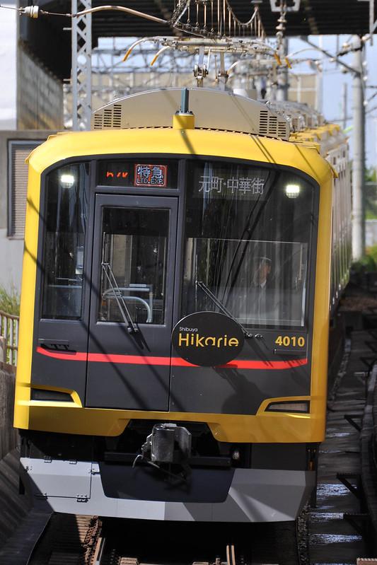 """052-131 Ltd.Exp Motomachi-Chukagai 4110F """"Shibuya Hikarie"""""""