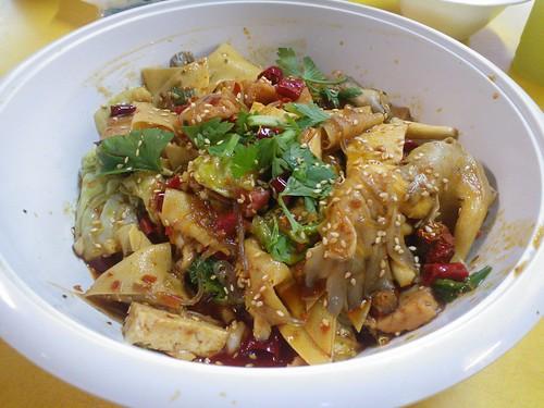 Ma La Xiang Guo