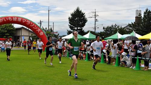 Ekiden, Triathlon, Daisen Climb and Half-Marathon