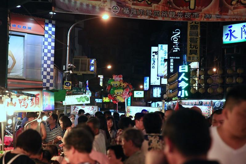 Keelung Miaokou 基隆廟口夜市