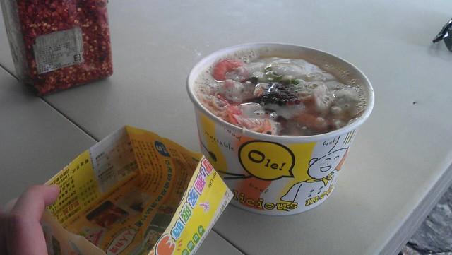 高雄美迪亞鍋燒雞絲麵 ($65)
