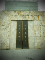 München - Synagogue