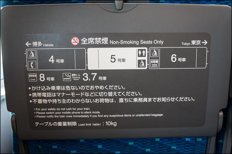 03082013D2_Kioto-5