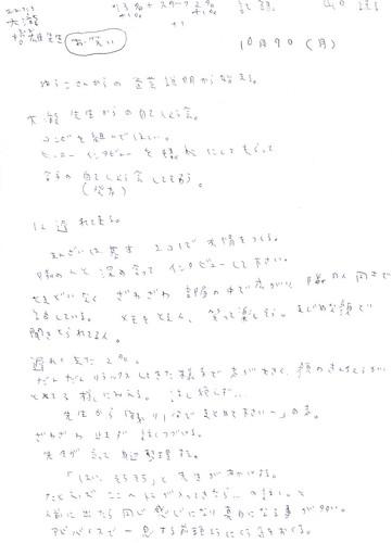 釜芸お笑い第1回No120131007