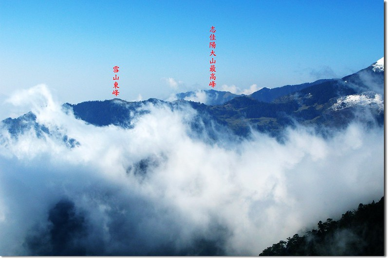 雪東、志佳陽稜線 1