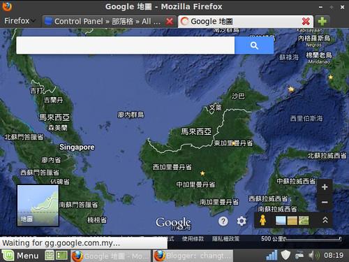 Kalimantan Indonesia 東加里曼丹省 印度尼西亞