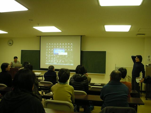 内藤先生の著著である「太田川水族館」の紹介もあった.高原の自然館で絶賛発売中.