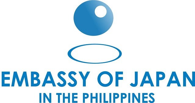 2014 Japanese Government Scholarships: Call for Applications
