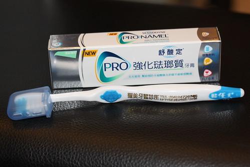 台中豐美牙醫診所10
