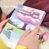 ♥ قلبي قصيدة من أربع فصول  ♥ by Miss.Dua'a