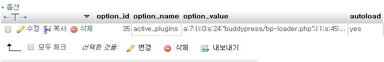 plugin-install-error_01
