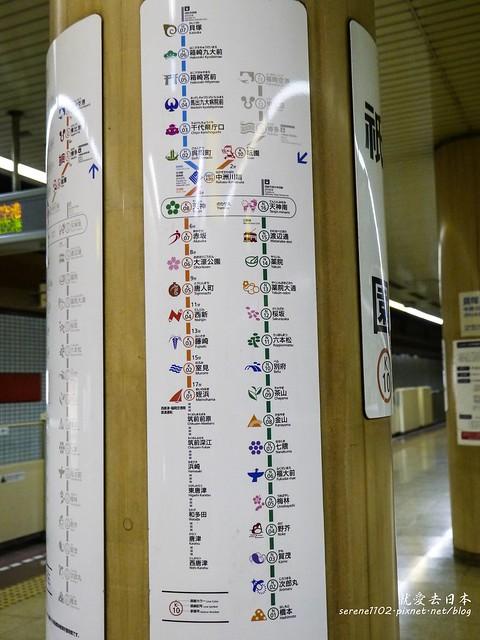 20140326山陽D1福岡-1120549
