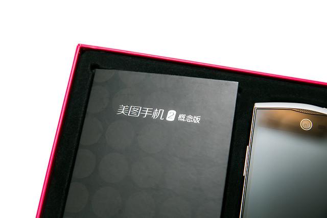3N4C6435