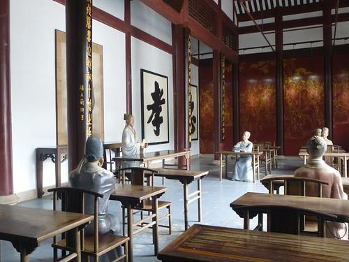 Fujian-Wuyi-Tianyou-Academie-Zhuxi (16)