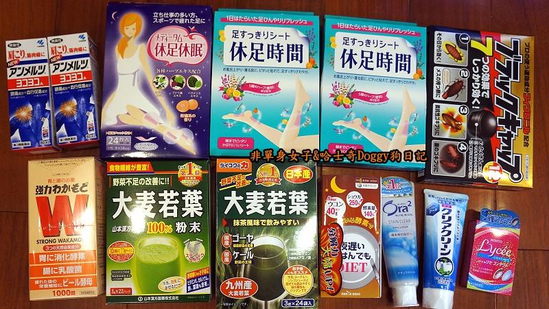 日本東京自由行藥妝電器用品必買推薦45