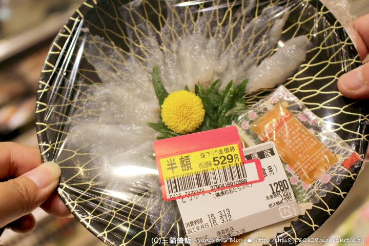 kohyo南森町店 超市