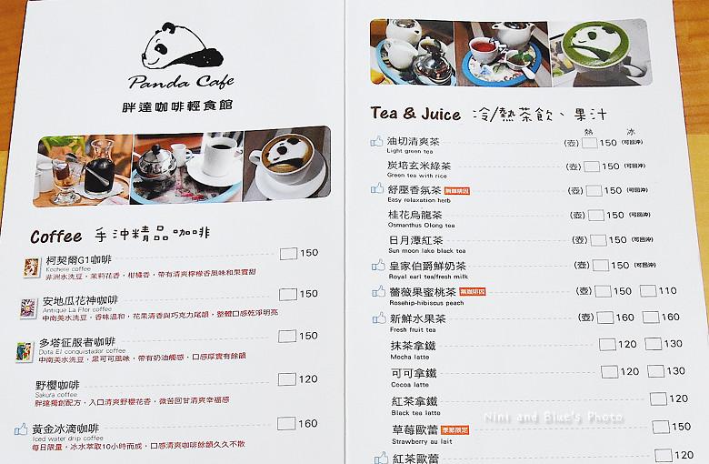 胖達咖啡菜單menu價位02