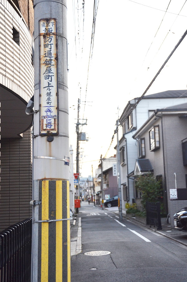 North+Key Kyoto