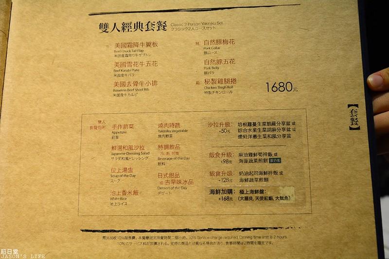 DSC_2166-004
