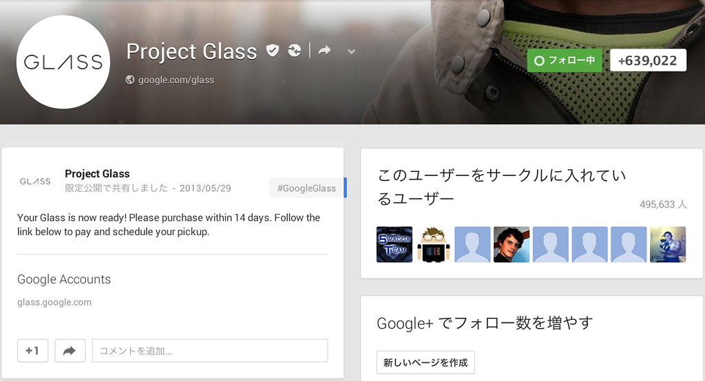 1project-glass-page