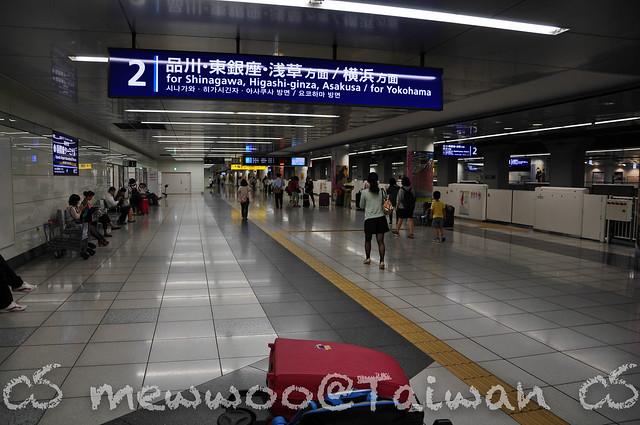 toShinagawa
