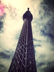 cloud with tokyo skytree
