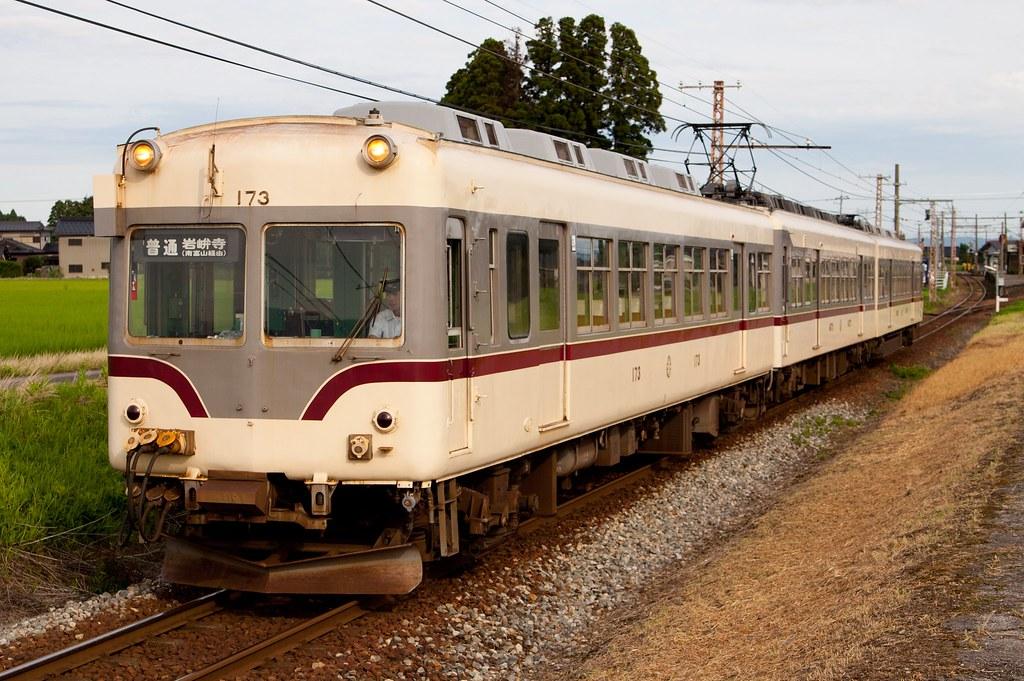 Toyama Chiho Railroad 170+14760