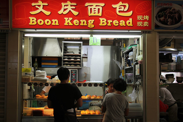 Boon Keng Bread