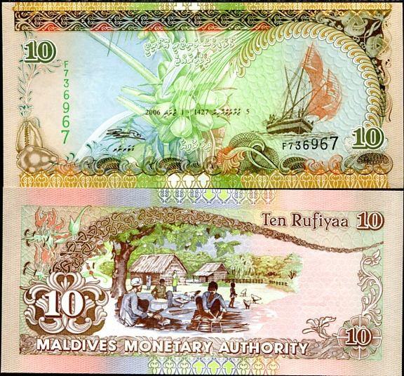 10 Rufiyaa Maledivy 1998-2006, Pick 19