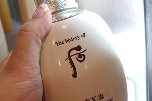The history of 后 ドフー 拱辰享 雪 美白 水液
