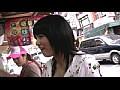 愛-Link~あいりんく~ 篠崎愛