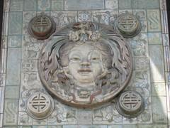 Musées d'Extrême-Orient - Musea van het Verre Oosten
