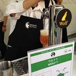 ベルギービール大好き! ウルフ7(ブロンド) Wolf 7 (BLOND)