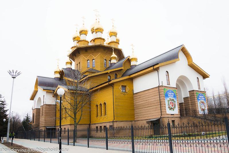 Белгород-59