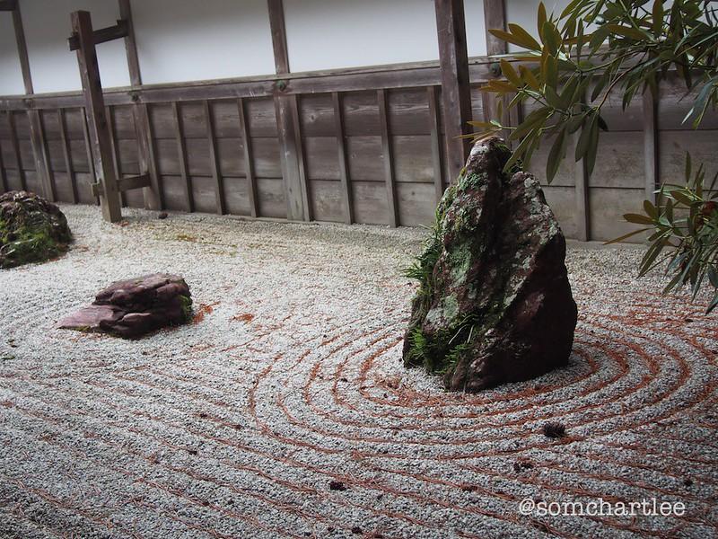 Konggobuji Zen