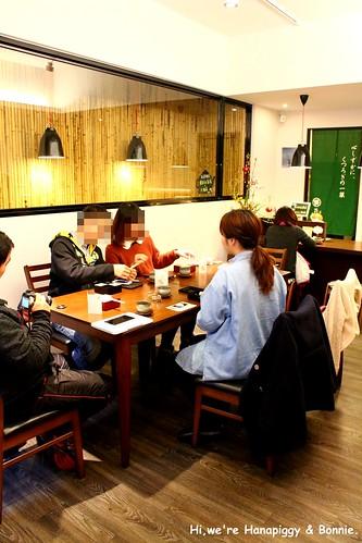 日本茶 花千鳥(31)