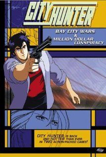 Xem phim City Hunter: Bay City Wars - City Hunter - Bay City Wars Vietsub