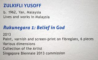 Rukunegara 1 : Belief in God by Zulkifli Yusoff