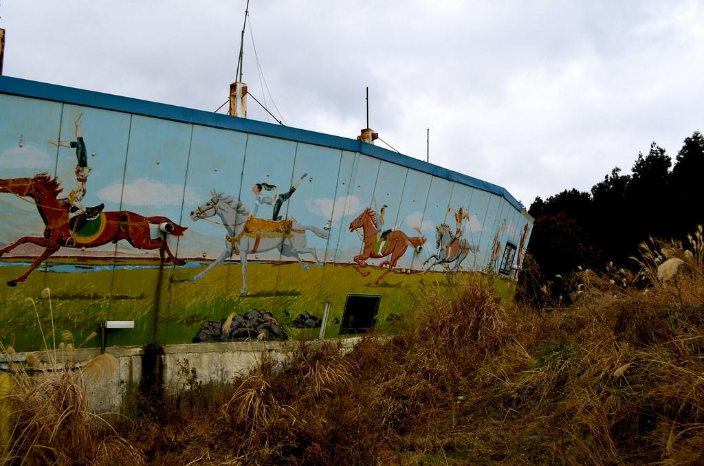 Abandoned Circus Jeju 15