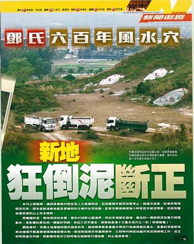 201402209700118_nextmagazine_A052-055_1