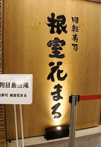 東京必逛必吃必買06