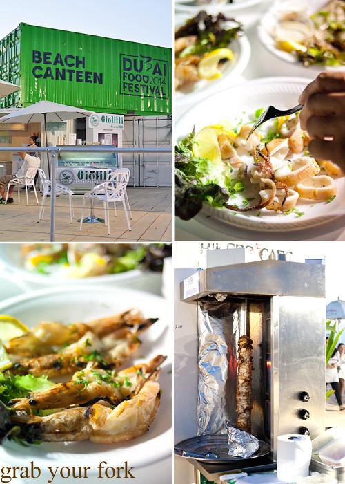 Positano Italian Restaurant New Hyde Park