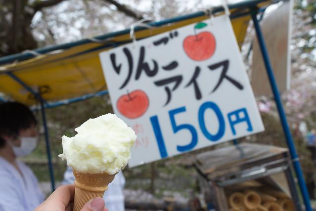 弘前公園 りんごアイス