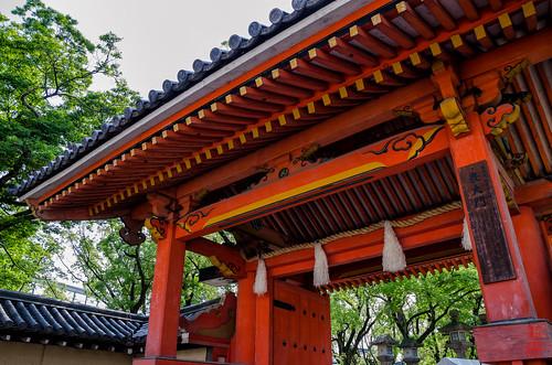 「表大門」西宮神社 - 兵庫