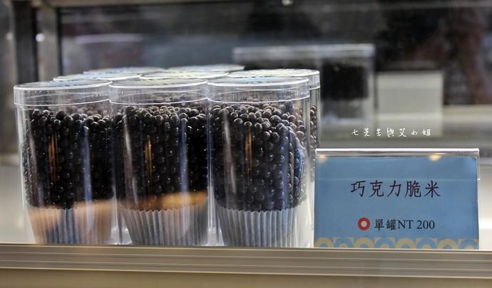 15 台南 深藍咖啡館 千層蛋糕