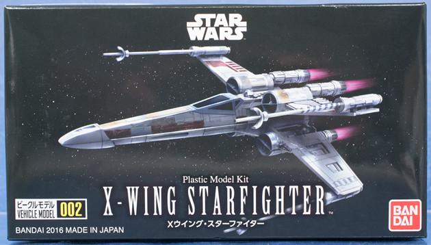 ビークルモデル 002 スター・ウォーズ Xウイング・スターファイター バンダイ プラモデルキット