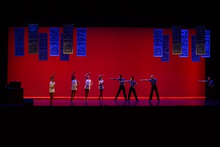 The Claremont Colleges Ballroom Dance Company performs at Alumni Weekend 2013