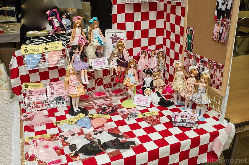 DollShow37-5547-DSC_5538
